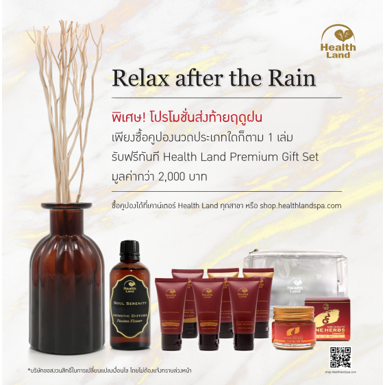 Aromatherapy Body Massage Coupon (Online Exclusive Offers!)